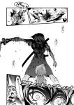 blood comic crazy_eyes konpaku_youmu monochrome multiple_girls tatara_kogasa touhou translated translation_request warugaki_(sk-ii)