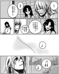 comic himura_kenshin japanese_clothes kamiya_kaoru kimu_(risatoko) long_hair monochrome musical_note rurouni_kenshin scar smile translated translation_request