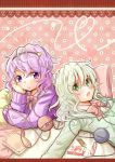 2girls bed blush book chin_rest komeiji_koishi komeiji_satori lying multiple_girls pocky school_uniform sweater taka_(taka_wo_kukuru) touhou