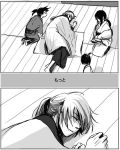 black_hair blanket carrying child closed_eyes comic eyes_closed family himura_kenshin japanese_clothes kimu_(risatoko) long_hair monochrome ponytail rurouni_kenshin sleeping translated translation_request yukishiro_tomoe