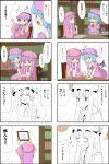 blue_hair comic drawing hat highres nattororo patchouli_knowledge picture_frame remilia_scarlet ribbon table tasukete_eirin touhou translated translation_request whitewhite_panda