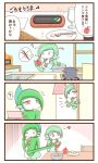 4koma ? apple apron beckon beckoning beckoning_sign blush comic food fruit gallade gardevoir gloom_(expression) holding holding_apple holding_fruit knife musical_note nintendo_ds nintendo_ds_lite o_o poke_ball_theme pokemon pokemon_(creature) pot red_eyes rotom sougetsu_(yosinoya35) spoken_food spoken_object translated translation_request