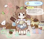 1girl abacus animal_crossing animal_ears apron bloomers blush bottle brown_dress brown_eyes brown_hair danmaku doubutsu_no_mori dress futatsuiwa_mamizou glasses glint holding leaf leaf_on_head nintendo nintendo_ead paper pince-nez pot raccoon_ears raccoon_tail sake sandals short_hair shovel smile solo south114 standing tail tanukichi_(doubutsu_no_mori) tanukichi_(doubutsu_no_mori)_(cosplay) team_shanghai_alice touhou translated watch worktool
