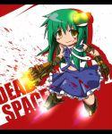 bare_shoulders blood blush boots dead_space detached_sleeves frog gloves green_hair hair_ornament hair_tubes honehone kochiya_sanae long_hair skirt smile snake solo touhou yellow_eyes
