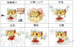 :< :3 ? bad_id box chart chibi eiri_(eirri) engrish expressions flandre_scarlet hat highres in_box in_container o_o partially_translated ranguage sign touhou translation_request wings