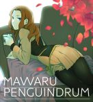 blue_hair brown_hair cup curly_hair maruishi mawaru_penguindrum natsume_masako pantyhose petals pleated_skirt skirt solo title_drop