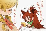 animal_ears blonde_hair blush bow brown_eyes brown_hair cat_ears cat_tail closed_eyes drill_hair eating eyes_closed fang feeding food_awe fork hair_bow highres kemonomimi_mode mahou_shoujo_madoka_magica minigirl multiple_girls sakura_kyouko shinanoya_(satanicad) shirt shorts sitting smile tail tomoe_mami translated translation_request twin_drills