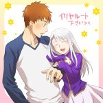 1girl ^_^ ao_(sodalite) arm_grab closed_eyes emiya_shirou eyes_closed fate/stay_night fate_(series) illyasviel_von_einzbern long_hair raglan_sleeves red_hair redhead white_hair