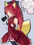 animal_ears ban_(bannyata) bare_shoulders bow breast_envy fox_ears fox_tail highres imagining kaname_madoka long_hair mahou_shoujo_madoka_magica miki_sayaka ponytail red_eyes red_hair redhead sakura_kyouko simple_background tail tears thigh-highs thighhighs tomoe_mami wink wolf_ears wolf_tail