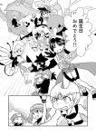 aerodactyl bandana blue_(pokemon) butterfree charizard comic crystal_(pokemon) emerald_(pokemon) gold_(pokemon) greyscale mantyke monochrome murkrow odamaki_sapphire ookido_green pokemon pokemon_(creature) pokemon_special red_(pokemon) remoraid ruby_(pokemon) silver_(pokemon) translated translation_request unagi_(kobucha_blaster) xatu yellow_(pokemon)