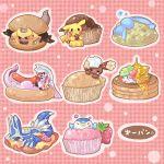 bread buneary cupcake dessert dialga food giratina hamburger hot_dog kuo manaphy melon_bread muffin no_humans palkia pancake pikachu piplup pizza pokefood pokemon pokemon_(creature) pokemon_(game) pokemon_dppt pokemon_rgby shaymin