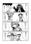>:d 2girls 4koma :d admiral_(kantai_collection) cape comic detached_sleeves geeyaa headgear highres kantai_collection kongou_(kantai_collection) long_hair lying_on_lap lying_on_person military military_uniform monochrome multiple_girls naval_uniform nontraditional_miko open_mouth shinkaisei-kan short_hair sketch sleeping_on_person smile torn_clothes translation_request uniform wo-class_aircraft_carrier