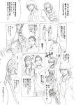 buddha comic crossed_arms crossover crown_of_thorns earlobes formal gloves inoichi jesus kakine_teitoku long_hair monochrome saint_onii-san saint_young_men suit the_girl_in_the_dress to_aru_majutsu_no_index translated translation_request