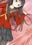 amagi_yukiko black_eyes black_hair cccpo glasses glasses_removed hairband long_hair on_back pantyhose persona persona_4 pleated_skirt school_uniform skirt solo sweater