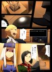 comic comics dragon_quest fate/stay_night fate/zero fate_(series) highres hisau_maiya irisviel_von_einzbern kayneth_archibald_el-melloi look-alike metal_slime parody umakatsuhai volumen_hydragyrum