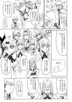 caren_hortensia caren_ortensia closed_eyes comic emiya_shirou eyes_closed fate/hollow_ataraxia fate/stay_night fate_(series) fujimura_taiga glasses hair_ribbon himuro_kane illyasviel_von_einzbern long_hair matou_sakura megane mitsuzuri_minori monochrome ribbon rider saber sami_(object_dump) school_uniform short_hair smile tohsaka_rin toosaka_rin translation_request