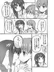 bangs blunt_bangs braid comic kantai_collection kitakami_(kantai_collection) long_hair monochrome myama ooi_(kantai_collection) school_uniform serafuku