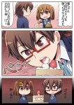 brown_eyes brown_hair cake celebi_ryousangata comic empty_eyes food fruit glasses hair_ornament hairclip half_rim_glasses hirasawa_yui icing k-on! licking manabe_nodoka multiple_girls red-framed_glasses school_uniform semi-rimless_glasses short_hair strawberry tongue translated translation_request under-rim_glasses