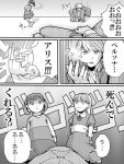 arms_behind_back card comic doujima_nanako dress long_hair monochrome namatame_tarou narukami_yuu persona persona_4 summoning t0kiwa translated translation_request twintails