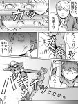 comic doujima_nanako eyes_closed flying_kick glasses glasses_removed groin_kick hat kicking monochrome namatame_tarou narukami_yuu persona persona_4 persona_eyes t0kiwa translated translation_request