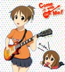 brown_hair chibi guitar hirasawa_ui hirasawa_yui instrument k-on! nangokushirokuma ponytail short_hair siblings sisters t-shirt