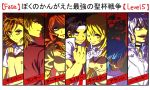 accelerator aogami_pierce fate/stay_night fate/zero fate_(series) inoichi kakine_teitoku misaka_mikoto mugino_shizuri parody shokuhou_misaki sogiita_gunha to_aru_majutsu_no_index