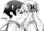 blush bow eye_contact hair_bow hand_holding haramura_nodoka holding_hands long_hair midori_kouichi miyanaga_saki monochrome saki short_hair yuri