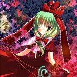bow dress emyu frills green_eyes green_hair hair_bow hair_ribbon highres kagiyama_hina leaf leaves long_hair maple_leaf ribbon solo touhou wink