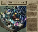 battle claws crystal electricity hood horns isometric laser magic magic_circle monster original pixiv pixiv_fantasia pixiv_fantasia_4 polearm spear staff treasure_chest wand weapon yamaada