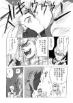 comic dio_brando dress erina_pendleton jojo_no_kimyou_na_bouken kiss kurenai_karasu monochrome parody translation_request