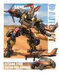 1boy aircraft airplane arm_cannon autobot car cessna_310r clenched_hands ground_vehicle highres looking_up mecha motor_vehicle no_humans propeller redesign sandstorm_(transformers) science_fiction solo_focus theamazingspino transformers weapon