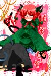 animal_ears bajiru blush bow braid cat_ears cat_tail closed_eyes hair_bow highres inside_clothes inside_clothing kaenbyou_rin mouse_tail multiple_girls nazrin red_hair redhead tail touhou twin_braids under_skirt upskirt