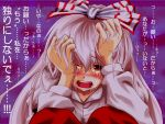 bow chaigidhiell confession face fujiwara_no_mokou hair_bow long_hair pov red_eyes silver_hair solo tears touhou translated translation_request