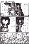 crestfallen_warrior demon's_souls demon's_souls maiden_in_black monochrome nameless_(rynono09) translation_request