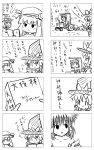 book bow braid comic crescent detached_sleeves dress hair_bow hair_tubes hakurei_reimu hat highres kirisame_marisa koopo long_hair miko monochrome multiple_girls open_mouth patchouli_knowledge short_hair skirt smile touhou tractor translated vehicle witch witch_hat