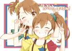 brown_eyes brown_hair futami_ami futami_mami grin idolmaster kaedena_akino side_ponytail smile v wink