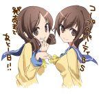 brown_eyes brown_hair corpse_party grin multiple_girls nakashima_naomi school_uniform serafuku shinohara_seiko short_hair smile translation_request yuui1994