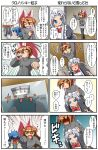 4koma angry apron black_dress black_legwear blue_eyes blue_hair blush brown_hair carrying comic crazy_eyes crazy_smile dress drinking drinking_glass fang kamishiro_seren long_hair maid maid_headdress mortal_kombat multiple_girls no_eyes open_mouth original raku_pix rakurakutei_ramen rape_face scales shaded_face shadow_over_eyes shirt short_hair shoulder_carry silver_hair skirt surprised sweater thigh-highs thighhighs translated translation_request ujikintoki_ginka ujikintoki_tamaryu wall yellow_eyes young zettai_ryouiki