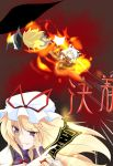 3girls anger_vein angry blonde_hair blood bow cart faech fire fujiwara_no_mokou gap grin hair_bow hair_ribbon hat highres kirisame_marisa long_hair multiple_girls ofuda ribbon silver_hair smile spell_card touhou violet_eyes witch_hat yakumo_yukari