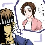 1girl brown_eyes brown_hair bust cosplay cosplayer_kyoko cosplayer_kyouko crossdressing headband imagining jacket king_of_fighters kusanagi_kyo kusanagi_kyo_(cosplay) kusanagi_kyou kusanagi_kyou_(cosplay) popped_collar shaded_face snk translation_request yabuki_shingo