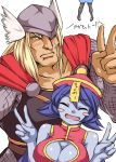 2boys blonde_hair blue_eyes blue_hair blue_skin blush blush_stickers bondo breasts capcom cleavage cleavage_cutout closed_eyes darkstalkers doctor_strange double_v eyes_closed hat head_out_of_frame hsien-ko jiangshi large_breasts lei_lei marvel marvel_vs._capcom marvel_vs._capcom_3 marvel_vs_capcom_3 multiple_boys ofuda serious smile thor thor_(marvel) v vampire_(game)