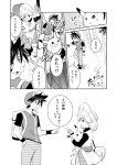 comic dodrio greyscale monochrome pikachu pokemon pokemon_(creature) pokemon_special red_(pokemon) translated translation_request unagi_(kobucha_blaster) yellow_(pokemon)