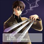 alle_gro baofu black_keys brown_eyes brown_hair cigarette earrings fake_screenshot fate/stay_night fate/zero fate_(series) jewelry kotomine_kirei male nakata_jouji partially_translated persona persona_2 seiyuu_connection solo sunglasses throwing_knife translation_request weapon