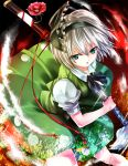 1girl flower green_eyes hairband konpaku_youmu nagare ready_to_draw scabbard sheath short_hair silver_hair skirt skirt_set solo sword touhou weapon