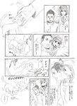 cat comic crossover head_mounted_display inoichi misaka_imouto monochrome saint_onii-san saint_young_men to_aru_majutsu_no_index translated translation_request