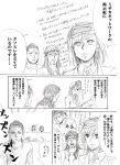buddha comic crossover crown_of_thorns facial_hair head_mounted_display inoichi jesus long_hair misaka_imouto monochrome mustache saint_onii-san saint_young_men to_aru_majutsu_no_index translated translation_request