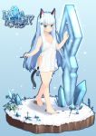 animal_ears bare_shoulders barefoot blue_eyes cat_ears cat_tail feet highres ice long_hair pixiv pixiv_fantasia pixiv_fantasia_4 snow solo tail toes white_hair