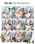 blush chart expressions hairband konpaku_youmu shangorilla short_hair silver_hair touhou translated