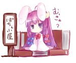 book bow bunny_ears chibi crescent hair_bow hair_ornament kemonomimi_mode mukyuu no_nose patchouli_knowledge purple_eyes purple_hair rabbit_ears shichinose touhou translated translation_request violet_eyes