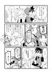 3girls ahoge blue_(pokemon) blush comic doll fang greyscale hat monochrome multiple_boys multiple_girls odamaki_sapphire pokemon pokemon_special red_(pokemon) ruby_(pokemon) shy_guy translated translation_request unagi_(kobucha_blaster) yellow_(pokemon) yoshi